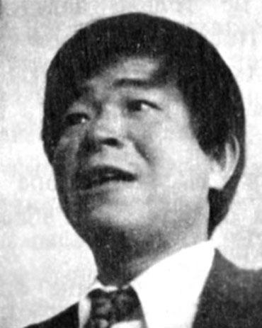 Наоми Уэмура