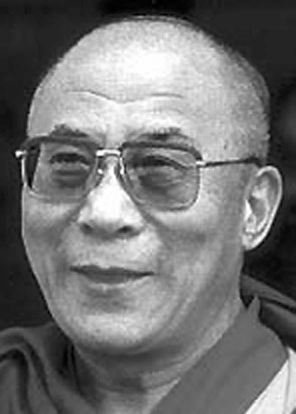 Далай-Лама Тензин Гьятсо