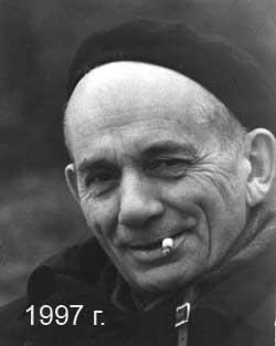 Ю.В. Вальтер