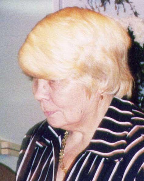 Аранович Валентина Владимировна